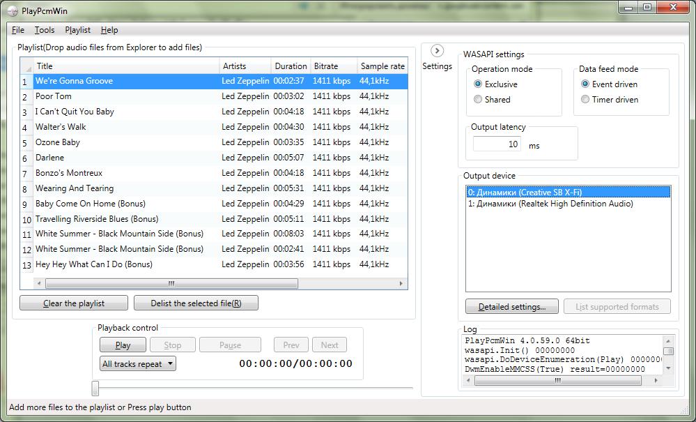 Аудиофильский плеер для windows