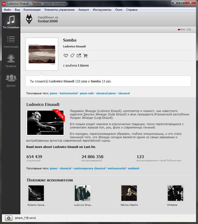 foobar2000 by audiophile сборка