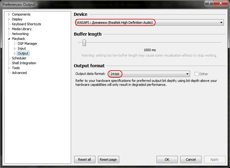 foobar2000: упорядочение вывода