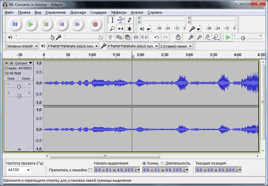 аудио хостинг с кодом плеера